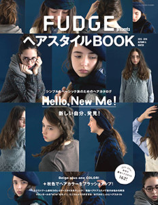 magazine_hairbook_2015_aw