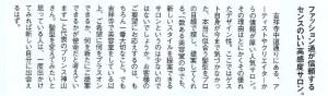 kamimoro_edited-1