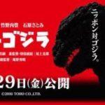 映画300本ノック (プリンス神山)