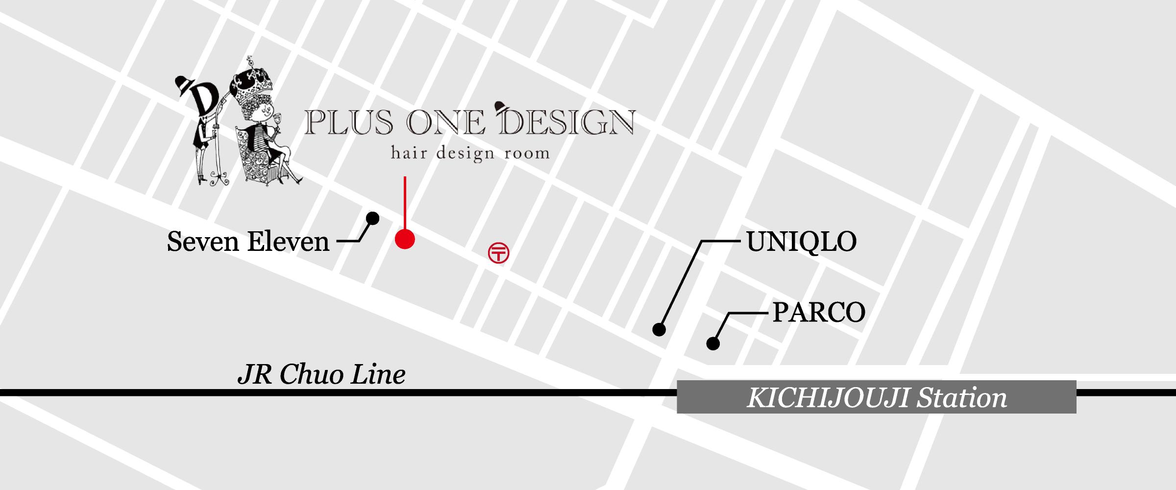 吉祥寺の美容院「プラスワンデザイン」マップ